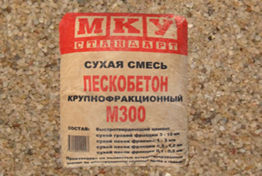 МКУ стандарт пескобетон крупнофракционный м300