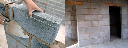 Стены меньшей толщины