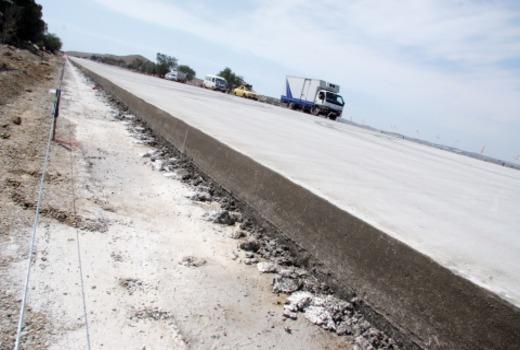 Укладка дорожного покрытия