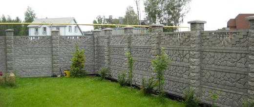Готовый забор из бетона