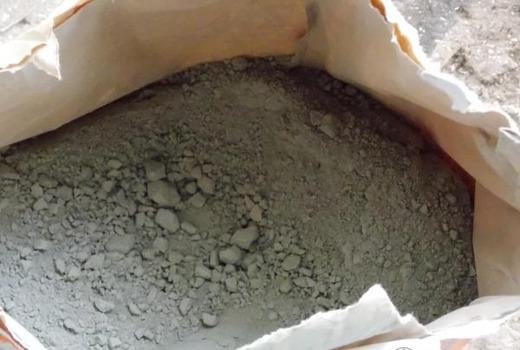 Евроцемент Portland Cement со шлаком