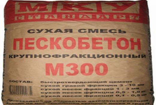 Пескобетон М300 крупнофракционный