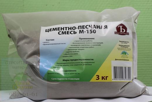 Цементно-песчаная смесь, М-150