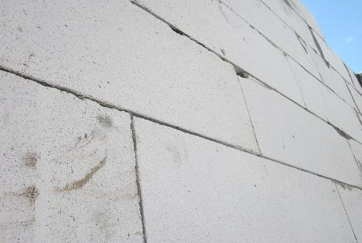 Керамзитобетон вредность раствор кладочный тяжелый цементный