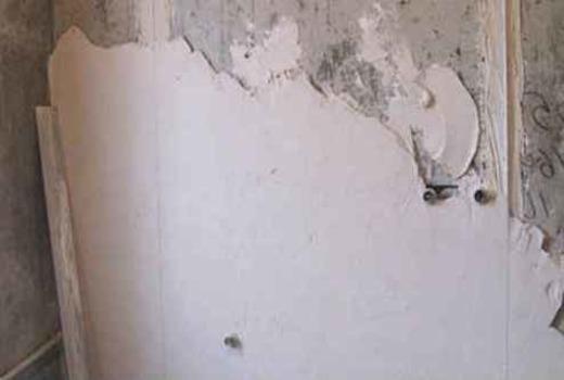 Штукатурка на керамзитобетон бетон курагино купить