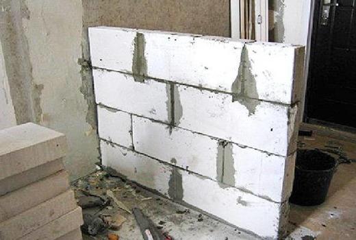 Частичный снос стены