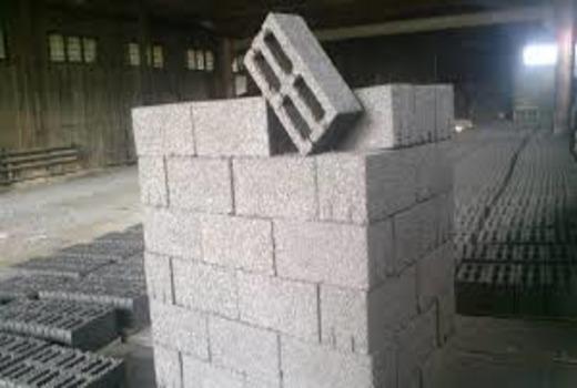 Форма керамзитобетон производство бетон москва