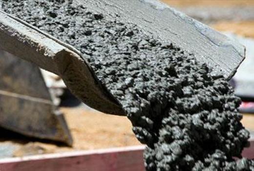 Бетон в60 состав пн10 объем бетона