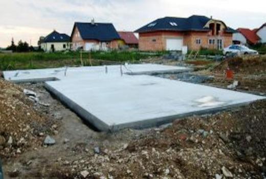 Укрепление бетона каркасом